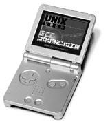 Linuxから目覚めるぼくらのゲームボーイ!