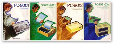 NEC PC-8000 シリーズ・ユーザーズマニュアル